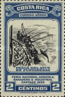 [Airmail - National Agriculture and Industries Fair, type HA]