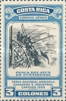 [Airmail - National Agriculture and Industries Fair, type HA2]
