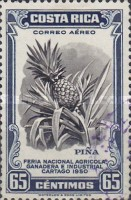 [Airmail - National Agriculture and Industries Fair, type HB1]
