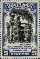 [Airmail - National Agriculture and Industries Fair, type HC]