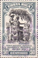 [Airmail - National Agriculture and Industries Fair, type HC1]