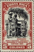 [Airmail - National Agriculture and Industries Fair, type HC2]