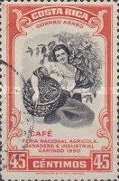 [Airmail - National Agriculture and Industries Fair, type HD]