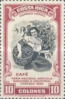 [Airmail - National Agriculture and Industries Fair, type HD2]