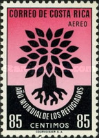 [Airmail - World Refugee Year, type JN1]