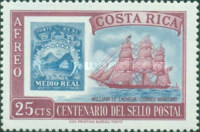 [Airmail - The 100th Anniversary of Costa Rican Stamps, type LR]