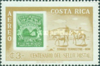 [Airmail - The 100th Anniversary of Costa Rican Stamps, type LT]