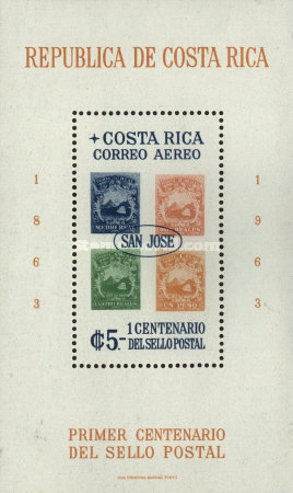 [Airmail - The 100th Anniversary of Costa Rican Stamps, type LU1]