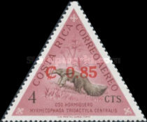 [Unissued Animal Designs of Issue of 1963 Surcharged, type LY]