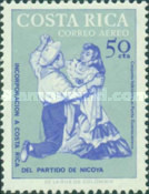 [Airmail - Incorporation of Nicoya District, type NP]