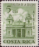 [Airmail - Churches and Cathedrals, type OR]