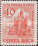 [Airmail - Churches and Cathedrals, type OX]