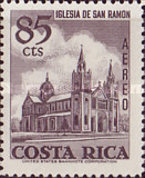 [Airmail - Churches and Cathedrals, type PE]