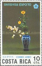 [Airmail - Expo 70, type QT]