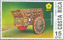 [Airmail - Expo 70, type QU]