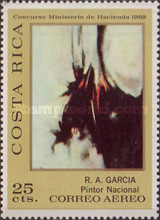 [Airmail - Costa Rican Paintings, type QZ]