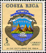 [Airmail - Various Costa Rican Coats of Arms (with Dates), type RE]