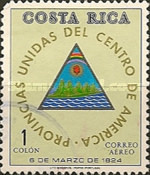 [Airmail - Various Costa Rican Coats of Arms (with Dates), type RK]