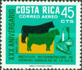 [Airmail - The 30th Anniversary of OEA Institute of Agricultural Sciences (IICA), type SC]