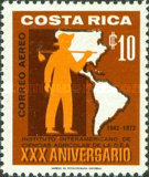 [Airmail - The 30th Anniversary of OEA Institute of Agricultural Sciences (IICA), type SE]