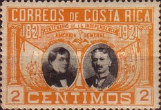 [The 100th Anniversary of Central American Independence, type XVA]