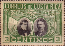 [The 100th Anniversary of Central American Independence, type XVA1]