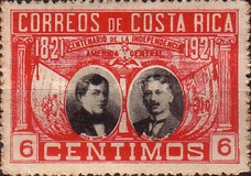 [The 100th Anniversary of Central American Independence, type XVA2]