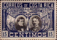 [The 100th Anniversary of Central American Independence, type XVA3]