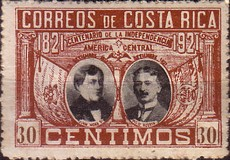 [The 100th Anniversary of Central American Independence, type XVA4]