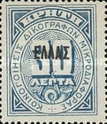[No.1 & 2 with Small Overprint, Typ C1]