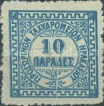 [Local Stamp for Heraklion, Typ B]