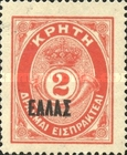 [Posthorn of 1901 - Overprinted