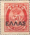 [Posthorn of 1901 - Overprinted Large