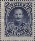 [No.5-9 without Overprint, Typ H]