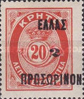 [Postage due stamp No.4 with Overprint, Typ Z]