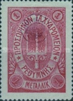 [Handstamped in Violet or Blue - Coloured Numerals on Coloured Background Bottom, Typ C18]