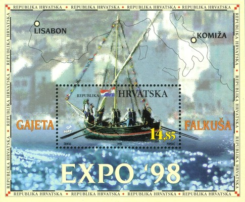 [World Stamp Exhibition EXPO '98 in Lisbon, type ]