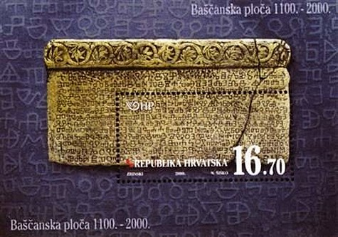 [The 900th Anniversary of the Baska Stone Tablet, type ]