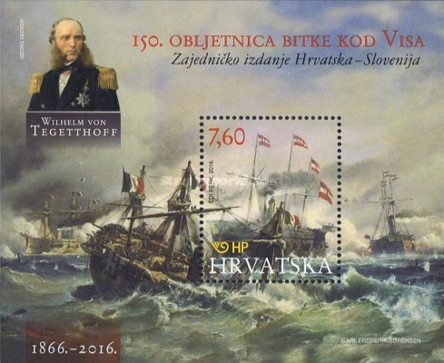 [The 150th Anniversary of the Battle of Lissa - Joint Issue with Slovenia, type ]