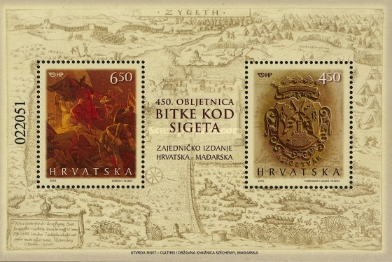 [The 450th Anniversary of The Siege of Szigetvár - Joint Issue with Hungary, type ]