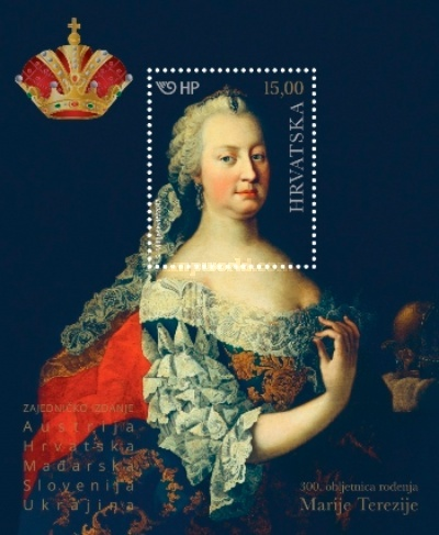 [The 300th Anniversary of the Birth of Maria Theresa, 1717-1780 - Joint Issue with Austria, Hungary, Slovenia & Ukraine, type ]