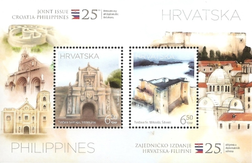 [The 25th Anniversary of Diplomatic Relations with the Philippines - Joint Issue with the Philippines, type ]