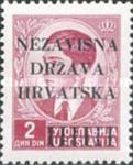 [Yugoslavia Postage Stamps Overprinted in Black - King Peter II, type A3]