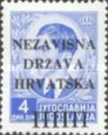 [Yugoslavia Postage Stamps Overprinted in Black - King Peter II, type A5]