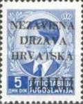[Yugoslavia Postage Stamps Overprinted in Black - King Peter II, type A6]