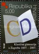 [The 400th Anniversary of the Classical Gymnasium in Zagreb, type AAD]