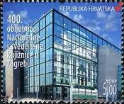 [The 400th Anniversary of the National and University Library in Zagreb, type AAG]