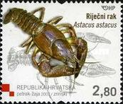 [Croatian Fauna - Lobster, type AAJ]