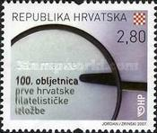 [The 100th Anniversary of the First Croatian Philatelic Exhibition, type AAZ]