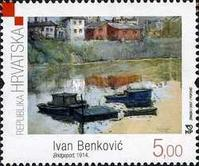 [Croatian Modern Painting - Branko Senoa - Area by the River Sava, 1910, type ABM]